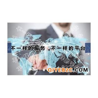 第三方企业推广平台现货批,G711立足网络认证营销