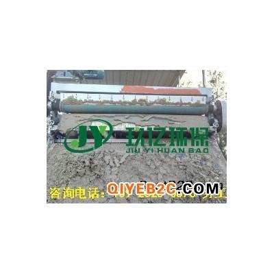 砂场泥浆挤干机、带式污泥脱水机、污泥压滤机