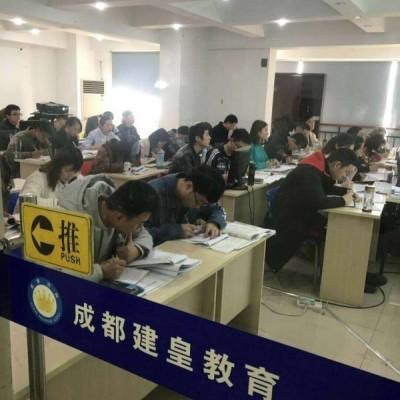 广安资料员学习课程在成都建皇教育 零基础培训