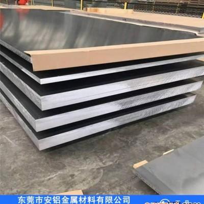 5052铝板,凤岗镇铝卷,安铝金属