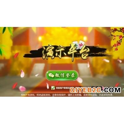 青岛麻蒋当地手机牌类游戏开发公司选明游