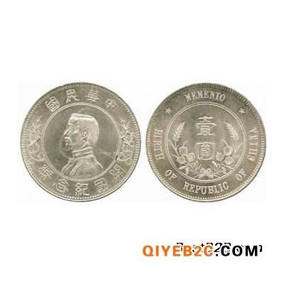 孙中山开国纪念币的价值
