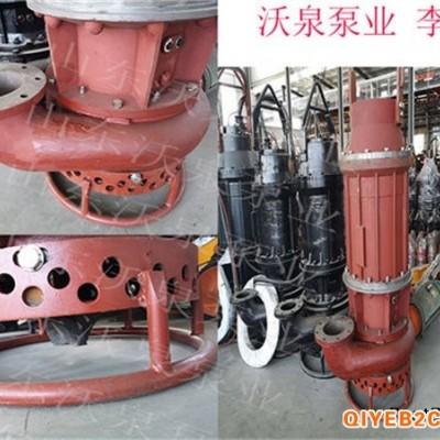 沃泉牌污泥泵质量好 淄博抽泥泵厂家