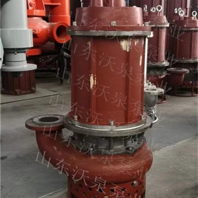 淄博抽砂泵 耐磨砂浆泵 潜水式渣浆泵