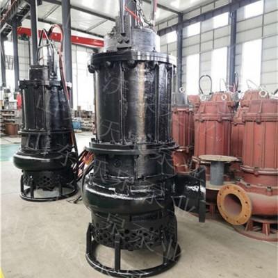 淄博抽沙泵 耐磨砂浆泵 潜水泥沙泵厂家