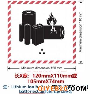 锂电池碱性电池做UN38.3认证范围,周期要几天