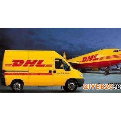龙湖DHL快递 龙湖美国国际快递热线