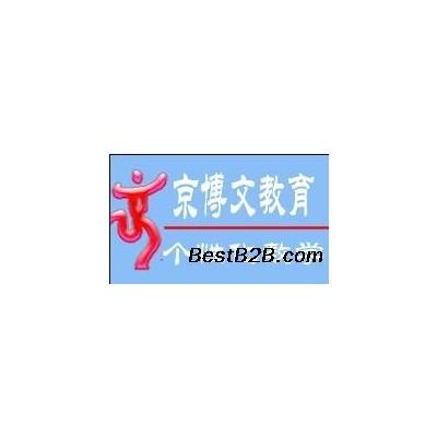 北京EXCEL中高级培训 东四朝阳门电脑培训学校