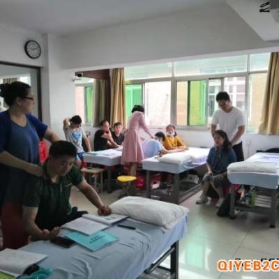 合肥包河区学中医针灸推拿理疗按摩培训学习