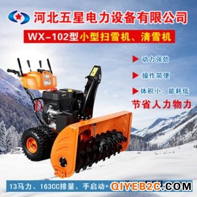 新疆厂区大院自走式扫雪机==滚刷式小型道路除雪车