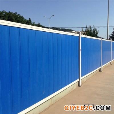 PVC围挡工地施工隔离围蔽美观耐看坚固实用