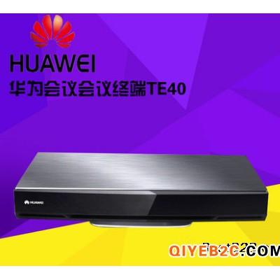 华为TX50-1080P
