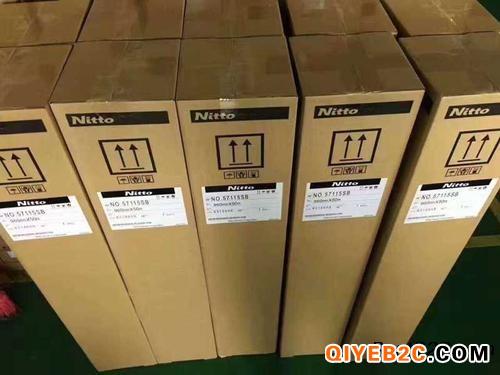 日东57115SB超薄防水胶带