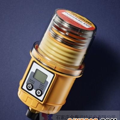 Pulsarlube EXP自动注油器