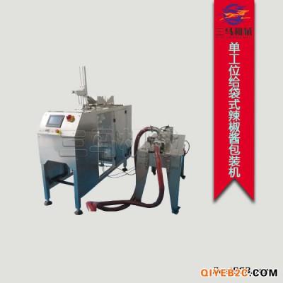 全自动火锅底料包装机 50-500g酱料包装机
