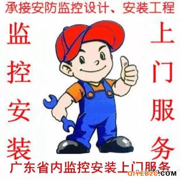 广州花都区上门监控安装、好的监控安装公司