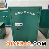 西藏民爆危险物品储存柜3000发装防爆柜