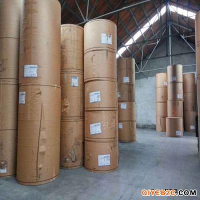 上海进口牛卡纸平张 印刷厂包装进口美国惠好牛卡纸厂
