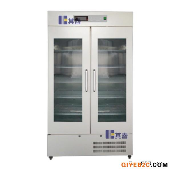 供应560升4±1℃恒温防爆冰箱精确控温 整机防爆