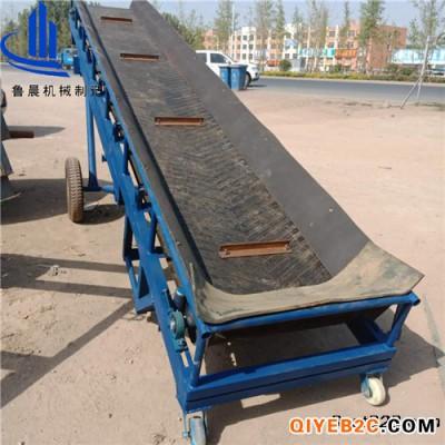 畅销陕西省鲁晨6米长皮带输送机 斜坡带式传送机