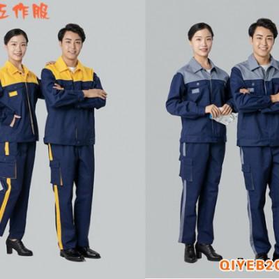 河南专业的工作服厂家