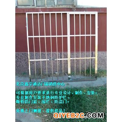 北京东城区和平里安装护网安装阳台不锈钢防盗窗安装