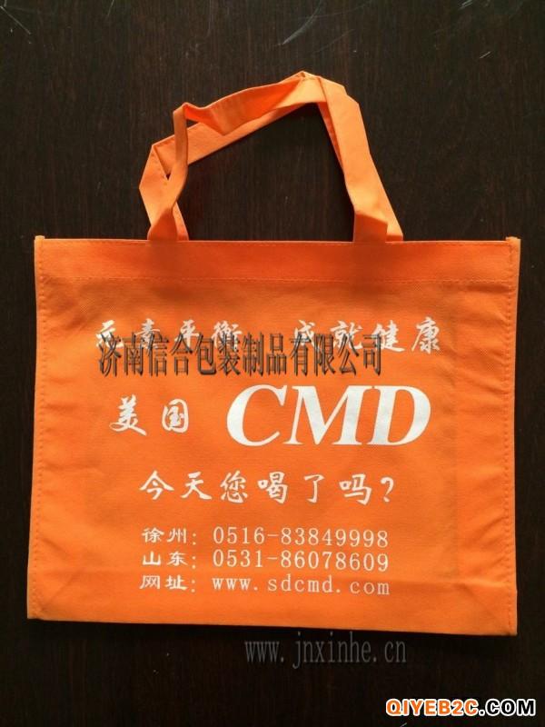 购物袋定做厂彩色购物袋