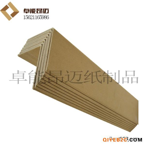 郑州纸箱防撞护角条 耐火材料打包使用