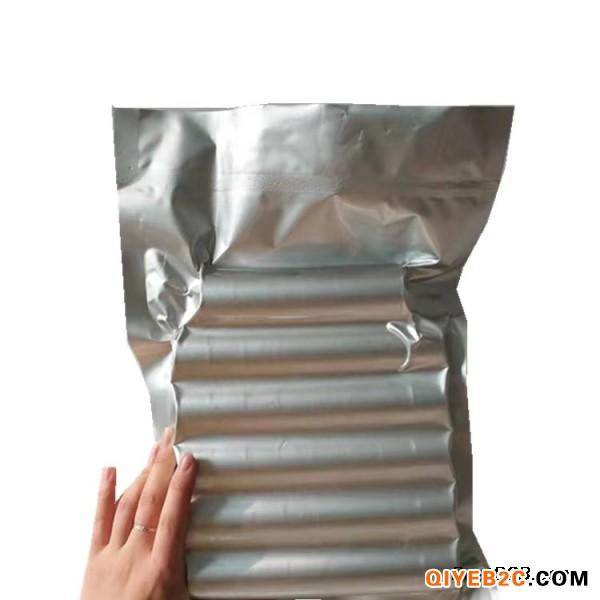 供应纯铝防潮袋铝箔袋防静电真空袋