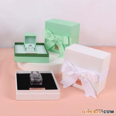 香水礼盒定制 创意盒中盒