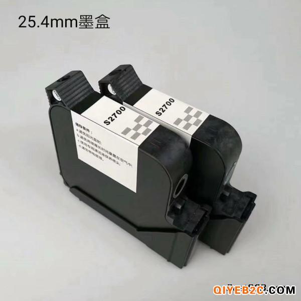 全新大喷头25.4mm高度溶剂快干墨盒二维码条形码