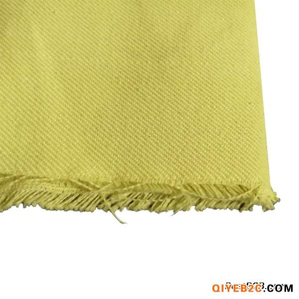 芳纶梭织布 阻燃防火布 用于手套防护服面罩等