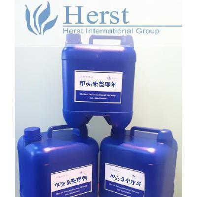 甲壳素整理剂,皮革抗菌剂,衣料拒油拒水整理剂