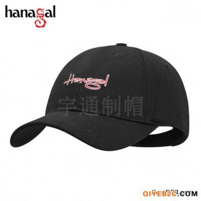 功能棒球帽 厂家定制棒球帽 帽仕嘉