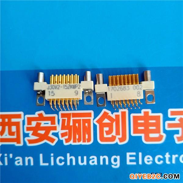 矩形连接器J30V2-31ZKSL1插座新品现货