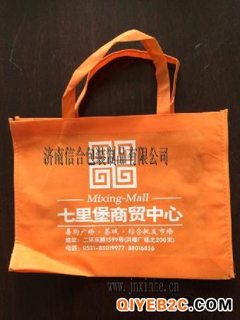 购物袋批发厂购物袋定做