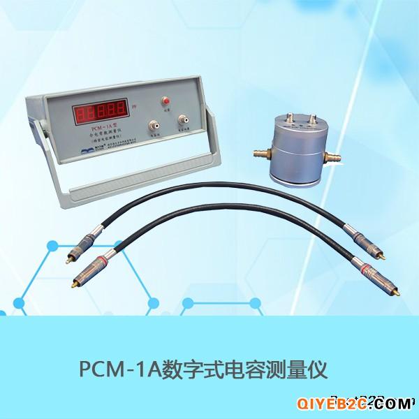 电容测量仪PCM-1A