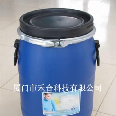 飞织防水剂生产厂家