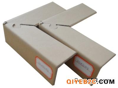 批量供应家具纸包角宁波宁海县可出口 防撞护角