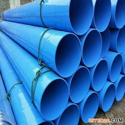 环保型输水涂塑钢管标准