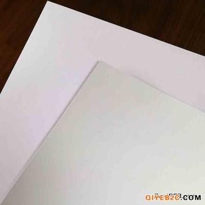 韩国食品级超白白卡纸 瑞典食品级白芯SBS白卡纸