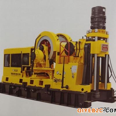 浩博供应HXY-9(9B)型岩心钻机