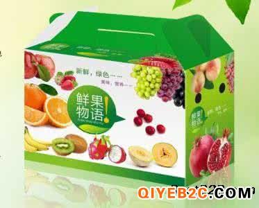 郑州生产加工牛皮纸箱 彩色纸箱 水果柴鸡蛋优质纸箱