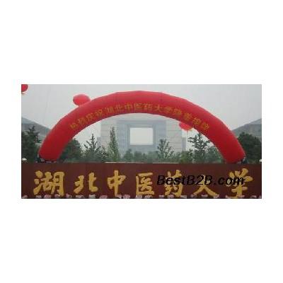 2020年湖北中医药大学成教中医学专升本招生简章