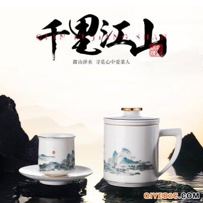 景德镇文创陶瓷礼品千里江山图办公茶杯套装供应批发