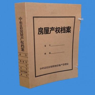 无酸纸档案盒定制批发工厂