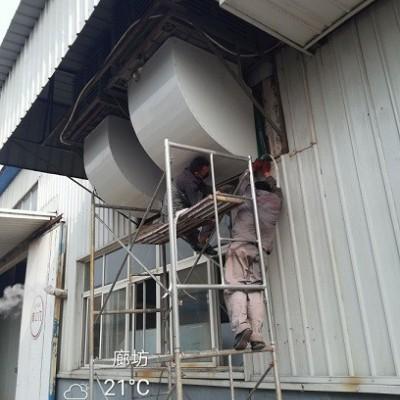 天津炼钢厂降温制冷方案