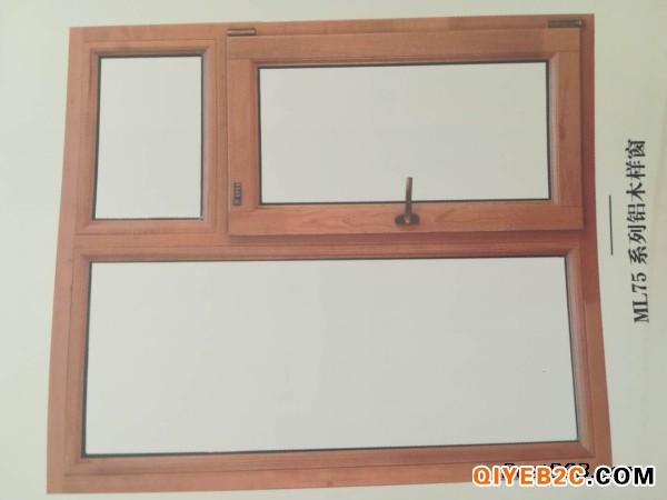 裕阳铝业门窗 铝木门窗、平开窗 内开窗重型推拉门