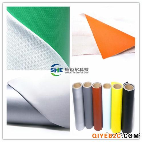 厂家批发全系列玻璃纤维布、施迈尔品牌商直供玻璃布