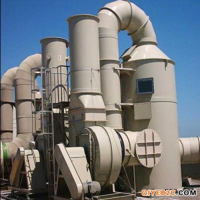 贵州实验室废气处理喷淋塔设备厂家